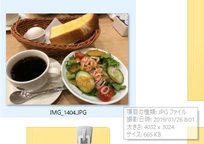 画像ファイル