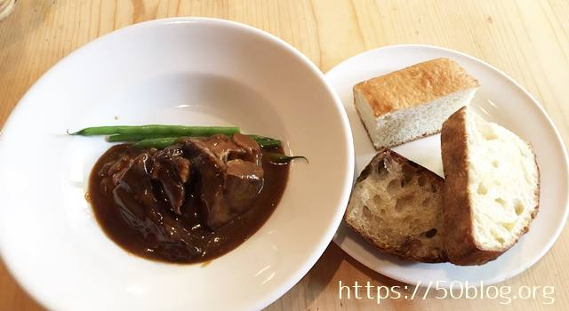 BUNZO本日の肉料理