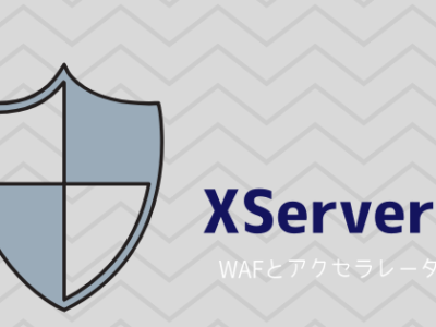 XServer設定