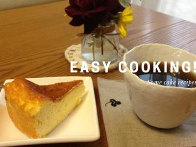 簡単ケーキレシピ