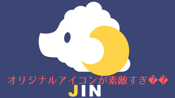 JINオリジナルアイコン (1)